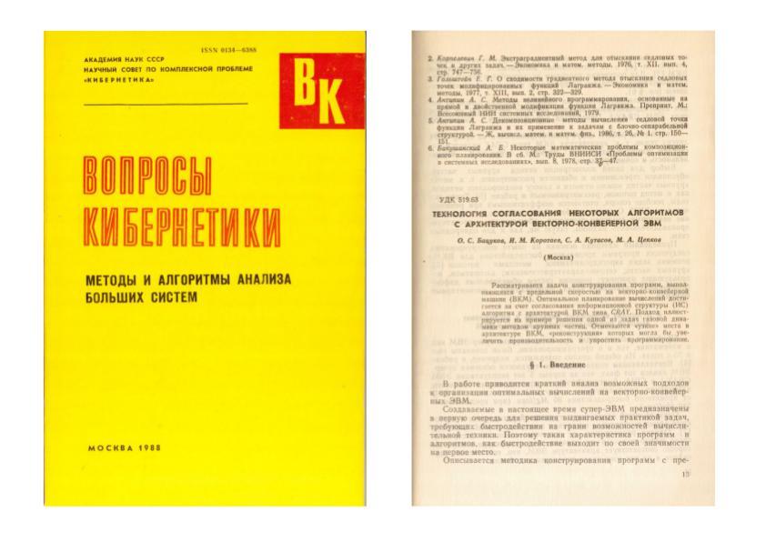 Article-1987.pdf