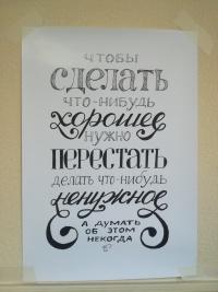 ТочкаСборки2019-02-tm.jpg